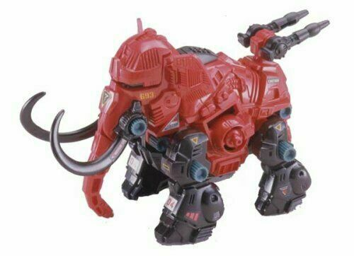 ZOIDS Monthly Zoids graphics VOL.5 twin horn