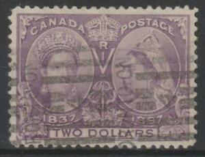 Canada 1897 #62 Diamond Jubilee Issue (Queen Victoria) VF Used