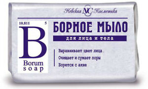Bornoe-soap-90-g-helps-remove-blackheads-pimples-blackheads-on-the-skin