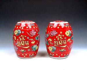 Antiques Dependable Paar Rot Famille-rose Reichtum Segen Bemalt Porzellan Medizin Gefäße #03201703 Other Asian Antiques
