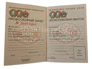 Soviet-Union-USSR-CCCP-Russian-Komsomol-Lenin-Rare-Empty-Book-Document-Ticket