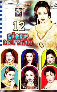 Alerr-Mutyaran-034-Nargis-034-Deedar-Neu-Lollywood-Musik-DVD-Vol-12-UK
