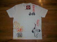 Hakutsuru Crane Stork Chinese Theme T Shirt L Bird Animal Guitar Rock W