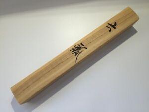 59-5-cm-Japanese-Hanging-Scroll-Storage-Box-Vtg-Kakejiku-Kiri-Wood-T065