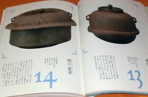 ASHIYA-GAMA-Japanese-tea-ceremony-Kama-book-Japan-sado-chado-chanoyu-0868