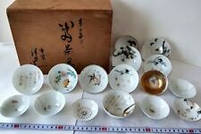 WWII Japanese Military Soldier Army Navy Discharge Memorial SAKE CUP set-a103-