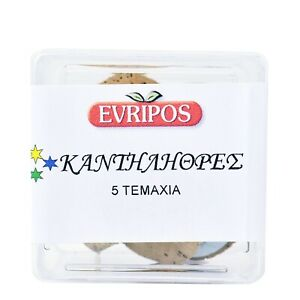 ORTHODOX-GREEK-EVRIPOS-SCENTED-KANTILITHRES-GREECE
