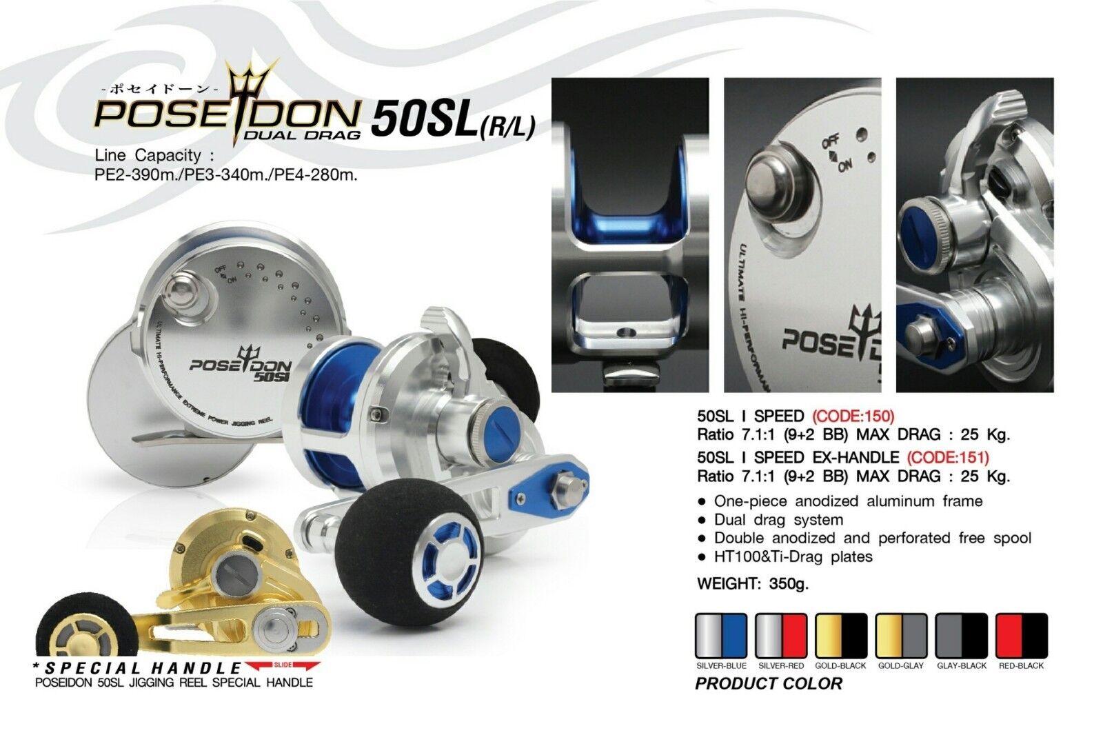 POSEIDON 50SL RL JIGGING REEL RIGHT SALTWATER Adjustable handle