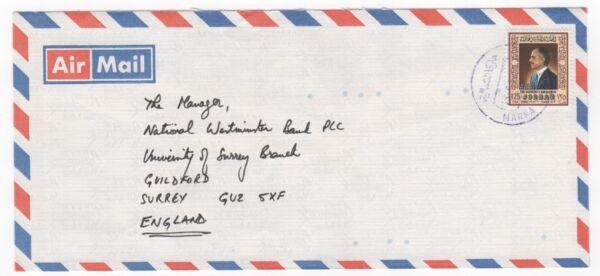 1982 Jordan Air Mail Cover Marka Amman à Guildford Gb Nat West Bank