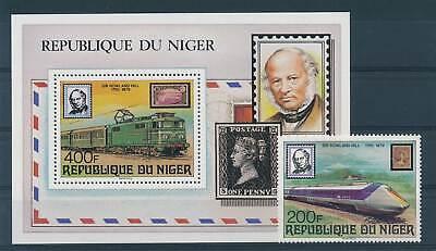 Niger Nr.665+bl.23** Eisenbahn Pflichtbewusst 225817 Verkehr & Transport