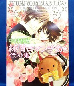 Shungiku Nakamura Illustrations //Japanese Yaoi Art Book Jyunjo Junjo Romantica