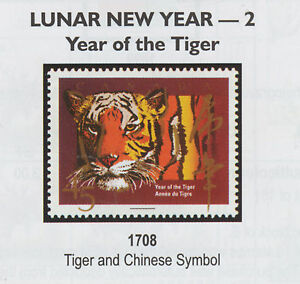 Canada-Uni-1708ai-1998-45c-Lunar-Year-of-the-Tiger-Uncut-Press-Sheet-VF