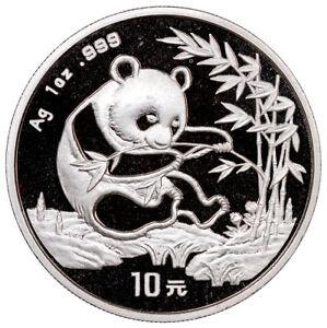 1994-10-Yuan-1-oz-Silver-China-Panda-GEM-BU-SKU19894