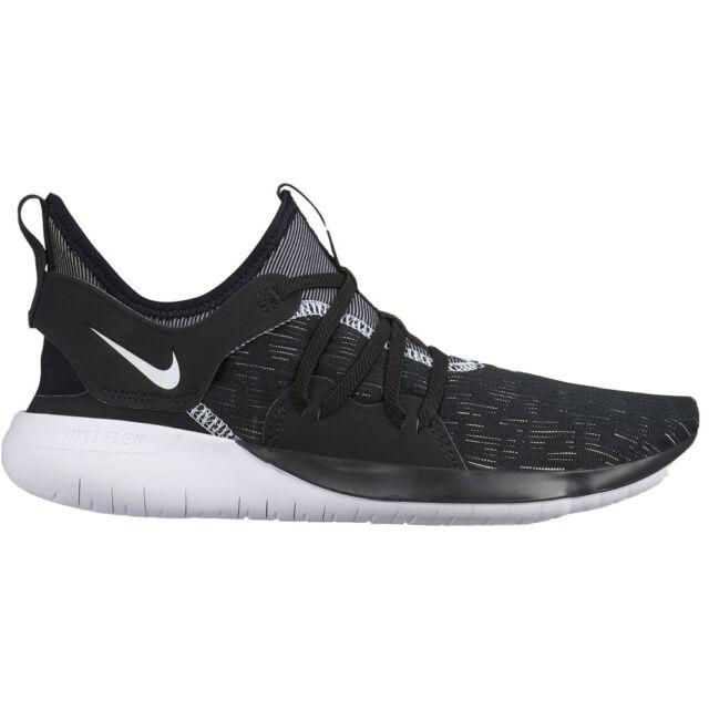 Nike Hotline