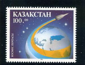 1993-KAZAKHSTAN-POSTA-COSMICA-1-VALORE-NUOVO