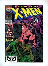 Uncanny X-Men #263 - Marvel 1990 - NM