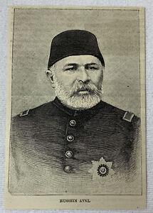 1885-magazine-engraving-HUSSEIN-AVNI-Turkey