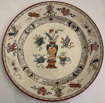 Vintage Societe Ceramique Maastricht Plate with Boerenhoeve Design 19083