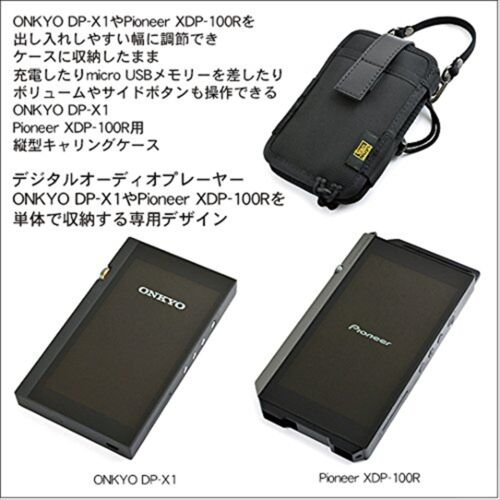 VanNuys Vertical Carrying Case for Pioneer XDP-100R XDP-300R ONKYO DP-X1 DP-X1A