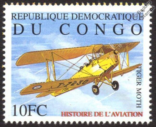 RAF de Havilland TIGER MOTH DH.82 Biplane Aircraft Mint Stamp (2001 Congo)