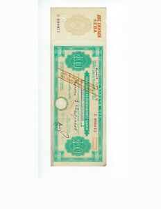 BULGARIA-USED-AND-PAID-TRAVELERS-CHECK-STUB-STILL-ATTACHED-1947-VF-EF