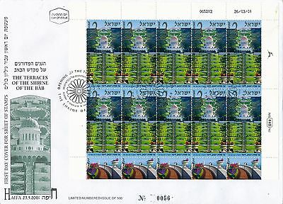 Architecture Dynamic Israel 2001 Bahai Shrine In Haifa Complete 10 Stamp Sheet Fdc 1st Issue 26/3/01 Volume Large