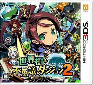 Nintendo-3DS-034-Sekaiju-to-Fushigi-no-Dungeon-2-034-SEKAIJU-NO-MEIQ-From-JAPAN-NEW