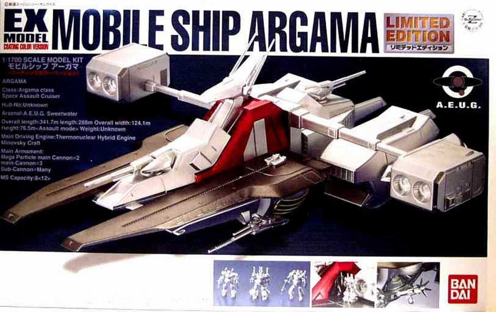 EX MODEL MOBILE SHIP ARGAMA LIMITED EDITION 1 1700 SCALE MODEL KIT