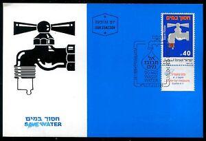 Israel 982, Maxi card, Water Economy, Bale 968, 1988