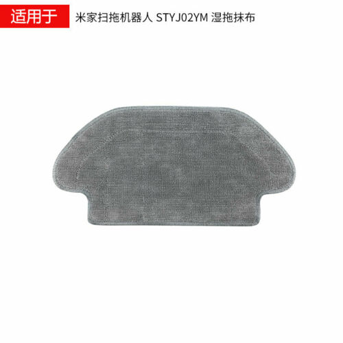 For Xiaomi STYJ02YM Robot Vacuum Cleaner Accessories Brush Mop Cloth Elements JY