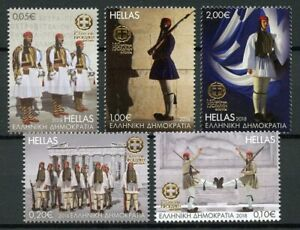 Greece-2018-MNH-Presidential-Guard-150-Years-5v-Set-Military-Uniforms-Stamps