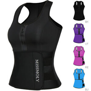 30597e282e51a Women Waist Trainer Vest Gym Workout Sport Sauna Slim Fit Sweat Belt ...