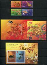 HONGKONG 2012 Jahr des Drachen Year of the Dragon Kpl. Seide Gold Silber ** MNH