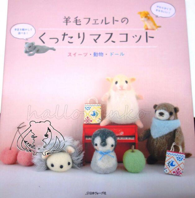 Hamanaka JAPANESE WOOL Needle Felting Craft book mascot cute doll H109-017