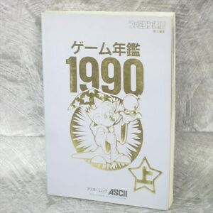 Details about GAME NENKAN 1990 #1 Chronicle SFC PC-Engine MD Game Gear  Catalog Guide Book AC