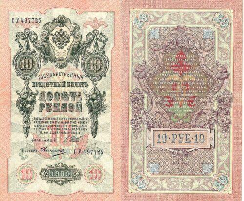 songlyricsjar.com Paper Money: World Coins & Paper Money CHERY ...
