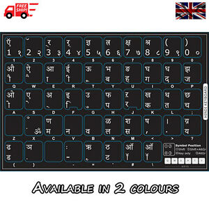 Details about Hindi Non-Transparent Keyboard Stickers Computer Laptop PC in  2 Colours!
