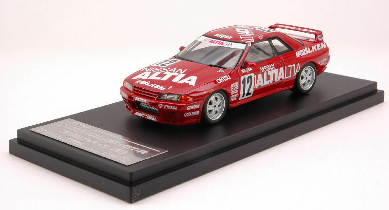 Nissan gtr   12 n 1 1992 1 43 8138 hpi racing model  service attentionné