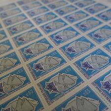 FEUILLE SHEET TIMBRE MONTAGNE CLUB ALPIN NATURE N°1788 x50 1974 NEUF ** LUXE MNH
