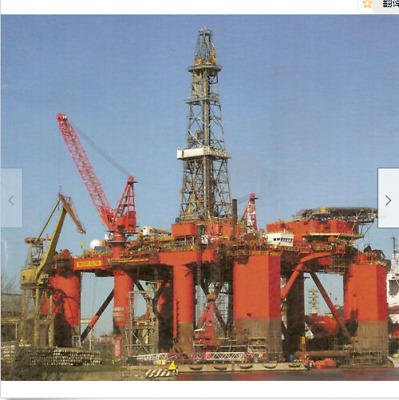 1:400 Scale Norway Bredford Dolphin Offshore Drilling DIY Handcraft Paper Model