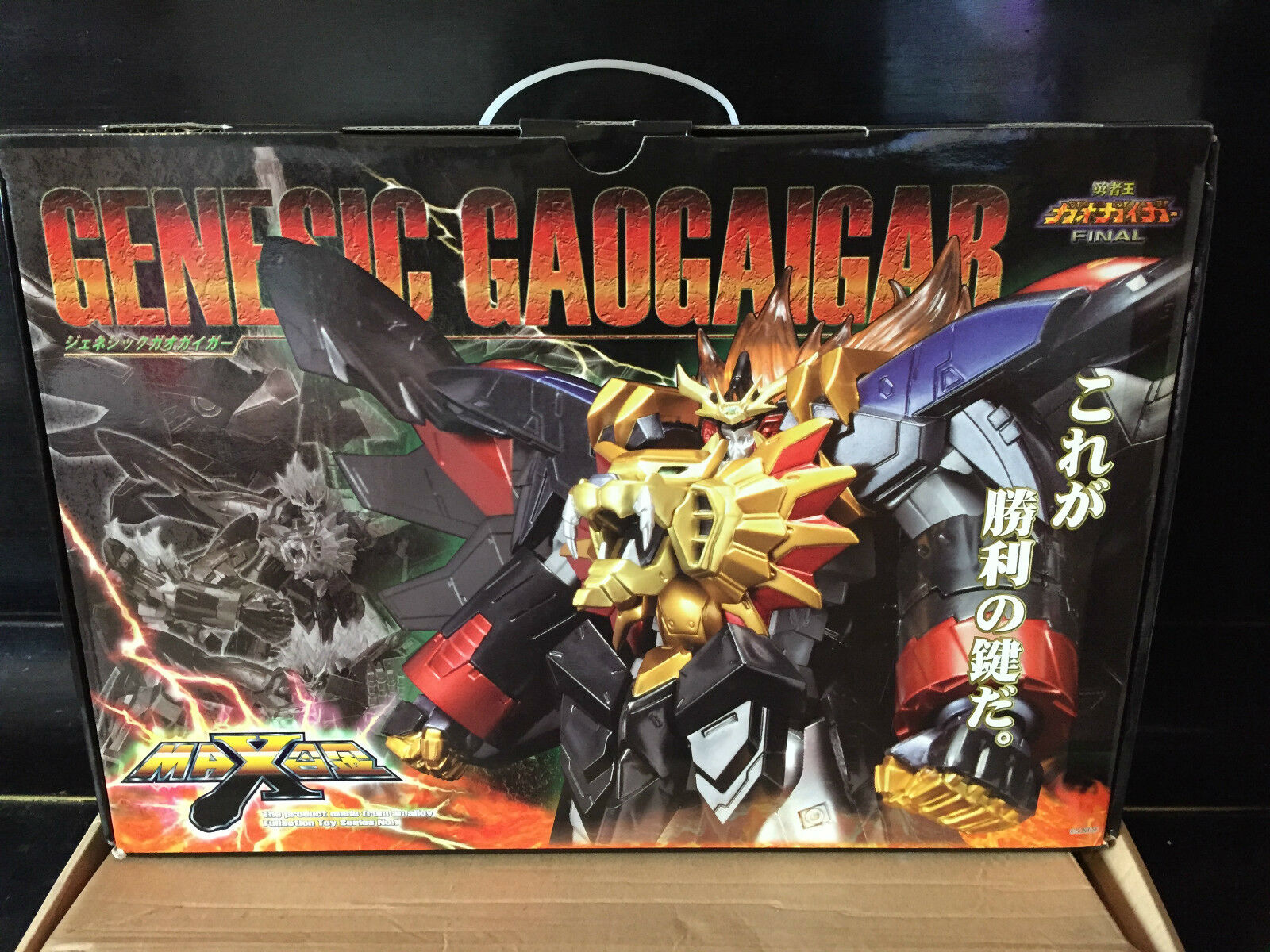 GENESIC GAOGAIGAR GAOGAIGAR GAOGAIGAR MAX KOTOBUKUYA FIRST EDITION CHECK THE BILDER INSIDE d49eb4