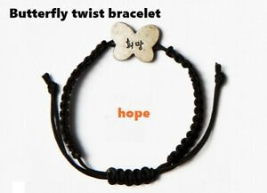 Hope Erfly Twist Bracelet For