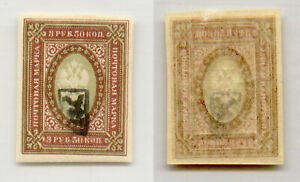 Armenia-1919-SC-45a-mint-rtb5364