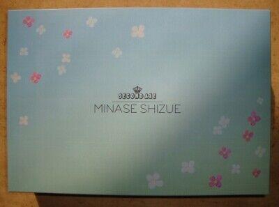 Minase Shizue Second Axe Type Hentai Action Figure New Loose 17cm