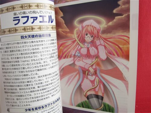 How to Draw Manga Book:Moe Moe Kawaii Women Angel side White character art works