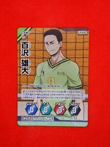 RARE Carte tomy HAIKYU anime manga TAKANOBU AONE card HV-11-055 made in japon