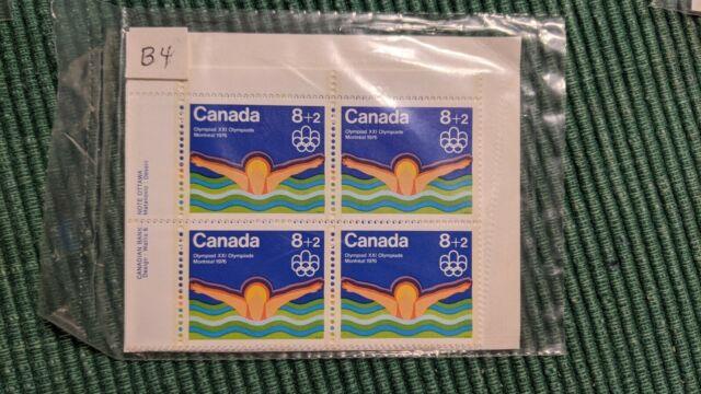 Canada Stamp - Semi-Postal #B4 - Swimming,  set of 4 inscription blocks, VF/MNH