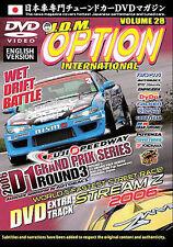 JDM Option: D1 Grand Prix Round 3 Fuji Wet Drift Battle,New DVD, Ken Nomura, Isa