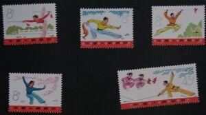 China-1975-T7-1-2-3-4-6-Kung-Fu-MNH-SC1222-3-4-5-7