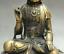 8-034-Old-Tibet-Buddhism-Bronze-Free-Kwan-Yin-Bodhisattva-On-Stone-GuanYin-Statue miniature 4